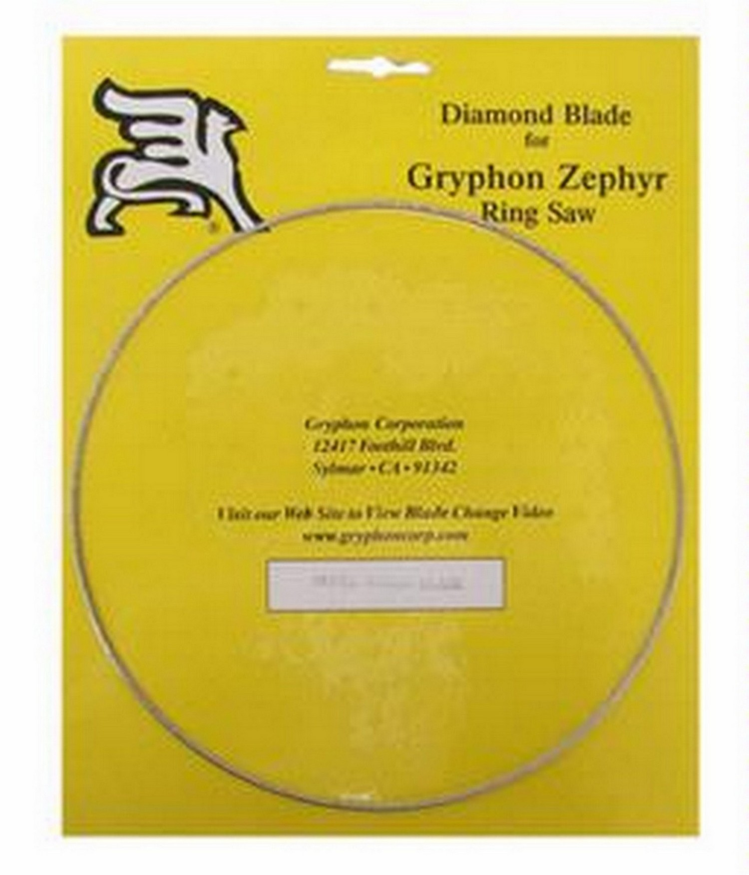 (282511) ZEPHYR REPLACEMENT BLADE