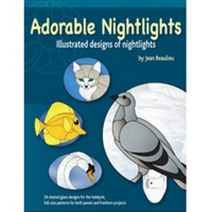 (72A087) ADORABLE NIGHTLIGHTS